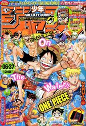 Shonen Jump 2006 Issue 36-37 A