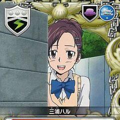 074/01C Haru Miura