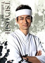 Tsuyoshi stage
