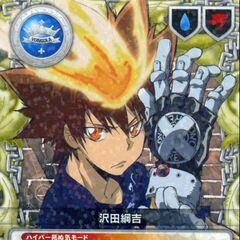 028/01R Tsunayoshi Sawada