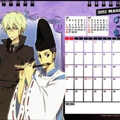 March: Ugetsu & Alaude