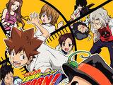 Katekyō Hitman Reborn! Original Soundtrack Target 1