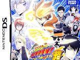 Katekyō Hitman Reborn! DS Flame Rumble Hyper - Moeyo Mirai