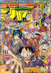 Shonen Jump 2009 Issue 21-22