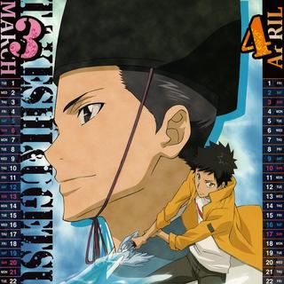 March/April: Yamamoto & Ugetsu
