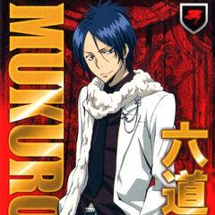 017/03R Mukuro Rokudo
