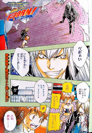 084 color page 1