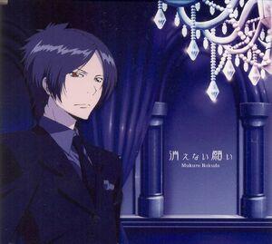 Characters Songs Kienai negai Setsuna no kiwoku 1