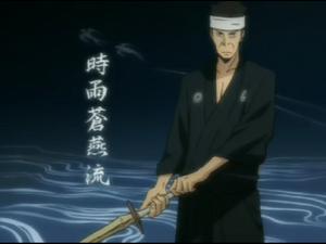 Shigure Soen Ryu
