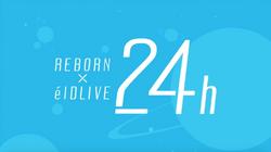 REBORN X elDLIVE 24h