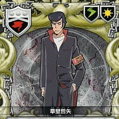 093/01C Tetsuya Kusakabe