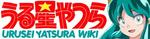 Logo Urusei Yatsura