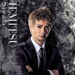 Ryunosuke Kawai as <a href=