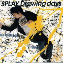 Drawing Days de SPLAY