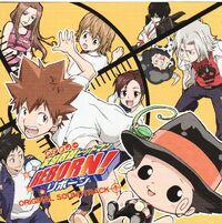 Katekyo Hitman Reborn! Target -1 OST