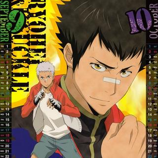 September/October: Ryohei & Knuckle