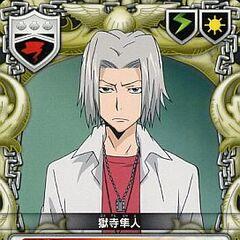 036/01C Hayato Gokudera