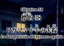 Episodio 38