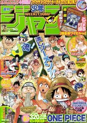 Shonen Jump 2010 Issue 36-37