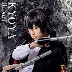 Yūta Kishimoto as <a href=