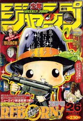 Shonen Jump 2004 Issue 26