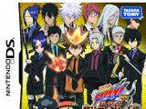 Katekyō Hitman Reborn! Ore ga Boss! Saikyou Family Taisen