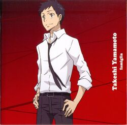 """Character Album SONG """"RED"""" ~FAMIGLIA~ yamamoto takeshi - Ame no message"""