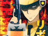 Katekyo Hitman Reborn! Character Card Game