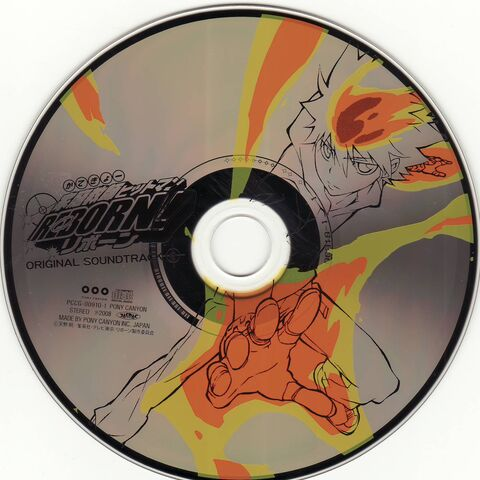 Disc 1.