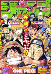 Shonen Jump 2005 Issue 21-22