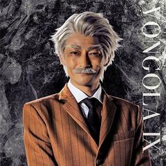 Kenji Takechi as <a href=