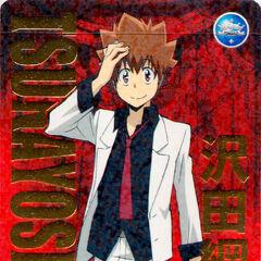 004/01UR Tsunayoshi Sawada