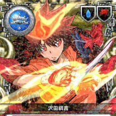024/03R Tsunayoshi Sawada