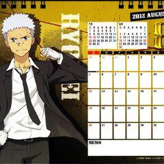 August: Ryohei