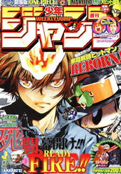 Shonen Jump 2007 Issue 39