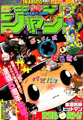 Shonen Jump 2009 Issue 28
