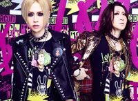 LMC Maya and Aiji