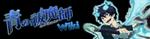 Wiki-wordmark (4)