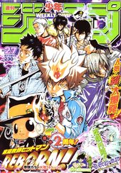 Shonen Jump 2006 Issue 27