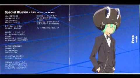 Blue Rivale Fran - Special illusion English Romanji and Japanese lyrics 歌詞付き