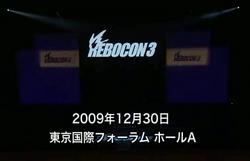 Rebocon 3