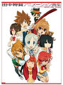 Tsuna and Reborn Tanaka Masayoshi artbook.jpg