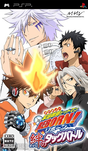 Katekyo Hitman Reborn! Kizuna no Tag Battle
