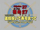 Episodio 27