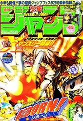 Shonen Jump 2009 Issue 45