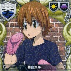 071/01R Kyoko Sasagawa