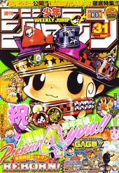 Shonen Jump 2008 Issue 31