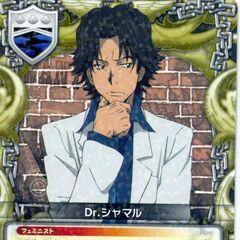 065/01R Doctor Shamal