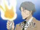 Simora en el anime