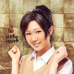 Seira Nagashima as <a href=